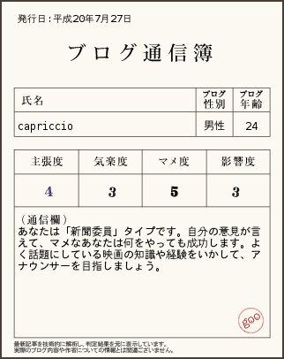 a08071601.jpg