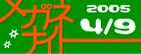 banner2_1.jpg
